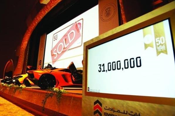 """اشتراها بـ 31 مليون درهم .. السجن 3 سنوات لمشتري لوحة السيارات رقم """"1"""" في أبوظبي"""