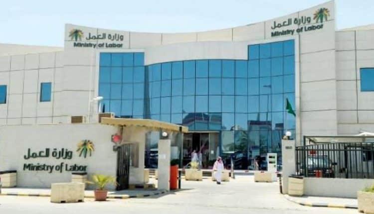 أكثر من مليون وظيفة للسعوديين ..التفاصيل