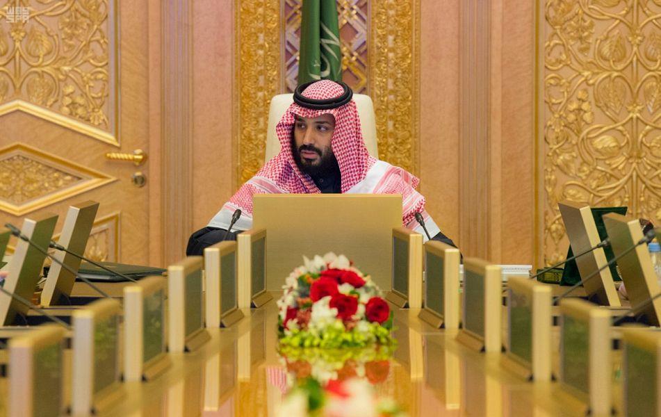 ولي العهد يرأس اجتماع مجلس الشؤون الاقتصادية والتنمية .. وهذا أبرز ما دار بها