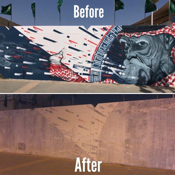 إزالة جداريات بشارع التحلية يثير غضب فنانين سعوديين.. وأمانة الرياض توضح (صور)