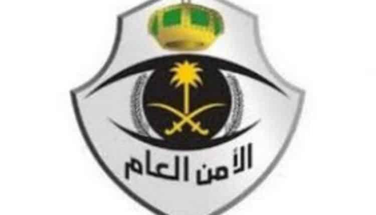 الأمن العام يعلن فتح باب التسجيل لرتبة جندي لحملة الثانوية من النساء