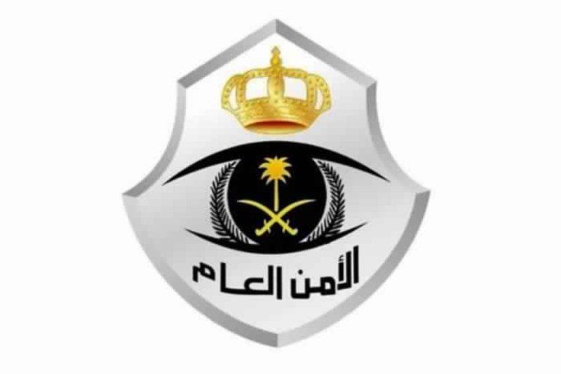 الأمن العام يبدأ استقبال طلبات الوظائف العسكرية النسائية برتبة جندي