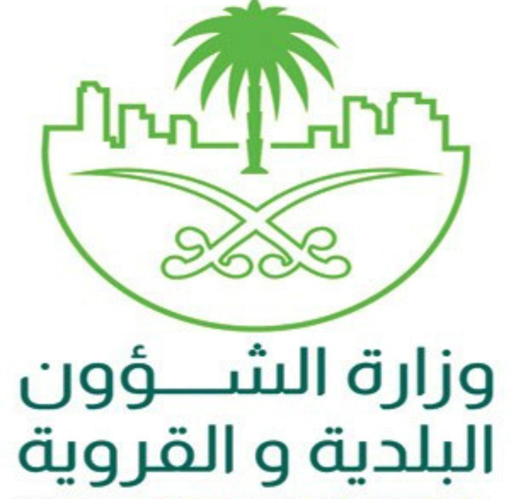 «البلدية» توضح حقيقة فرض رسوم على نفايات المباني السكنية