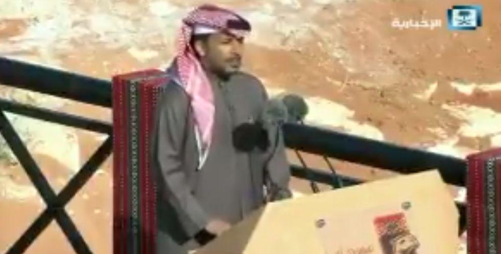 قصيدة الشاعر القطري محمد بن فطيس أمام خادم الحرمين الشريفين بمهرجان الملك عبدالعزيز للإبل