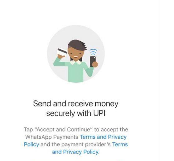 طريقة إرسال واستلام الأموال عبر واتساب