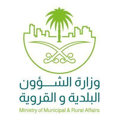 """""""الشؤون البلدية"""" تنفي تطبيق رسم إشغال الفنادق والمنتجعات بأثر رجعي"""