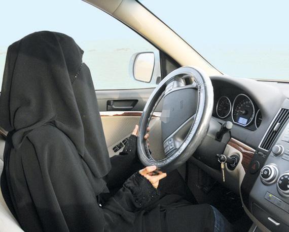جامعة الأميرة نورة تحدد 4 أنواع للتدريب على القيادة للنساء