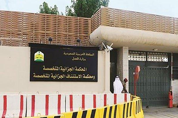 """""""الجزائية"""" تحاكم مصريين خططا لإستهداف صاحب سمو ملكي ورئيس دولة عربية في السعودية.. التفاصيل"""