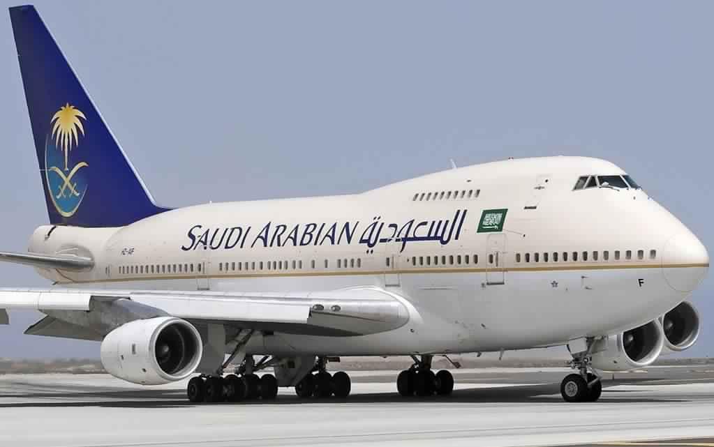 وظائف شاغرة لدى الخطوط السعودية بجدة