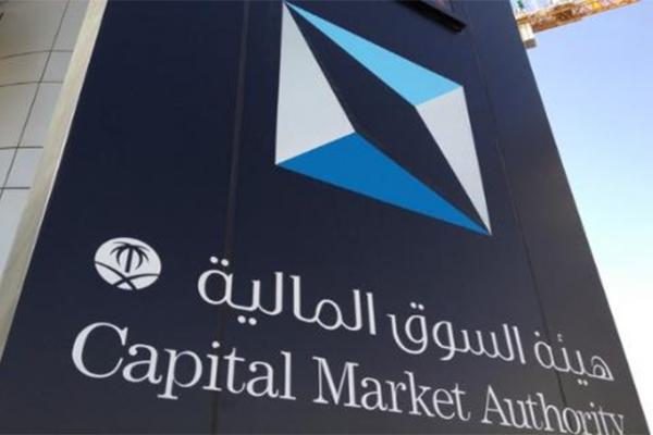 فوائد انضمام السوق المالية السعودية إلى المؤشرات العالمية