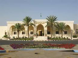 بشروط.. وظائف شاغرة بجامعة الطائف على بند صندوق الطلاب