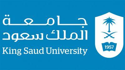 وظائف صحيّة للجنسين بجامعة الملك سعود