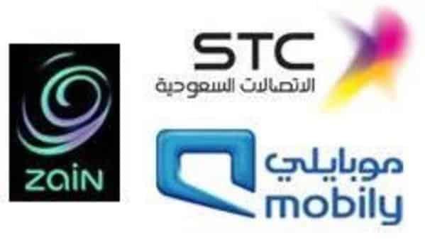 شركات الاتصالات تستعد لتفعيل اتصال فيس تايم في المملكة خلال أيام