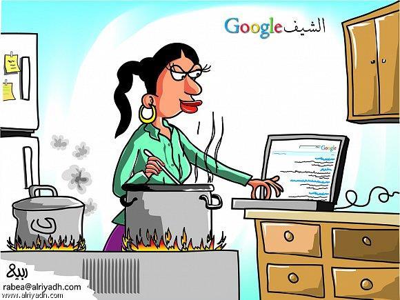 أطرف الكاريكاتيرات حول النساء والمطبخ