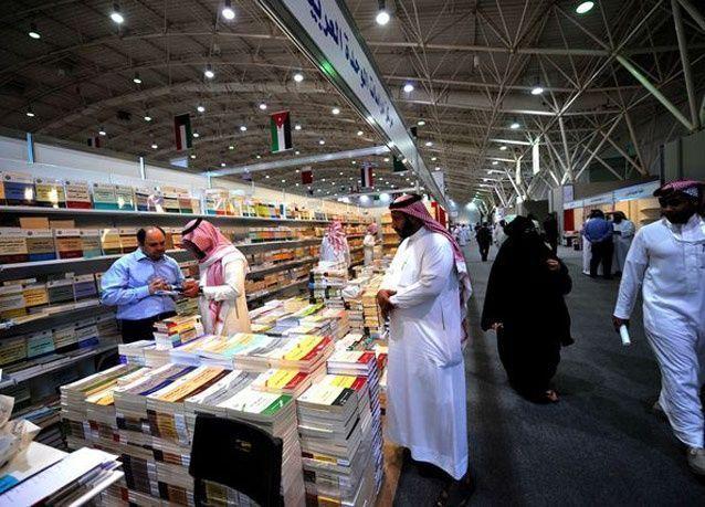 معرض الكتاب: إغلاق دار نشر لترويجها هذه الكتب