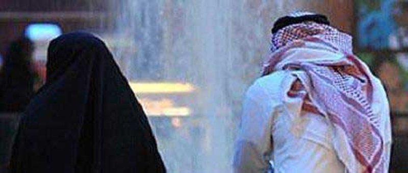 القضاء السعودي لا يفرق بين الأزواج بسبب عدم تكافؤ النسب