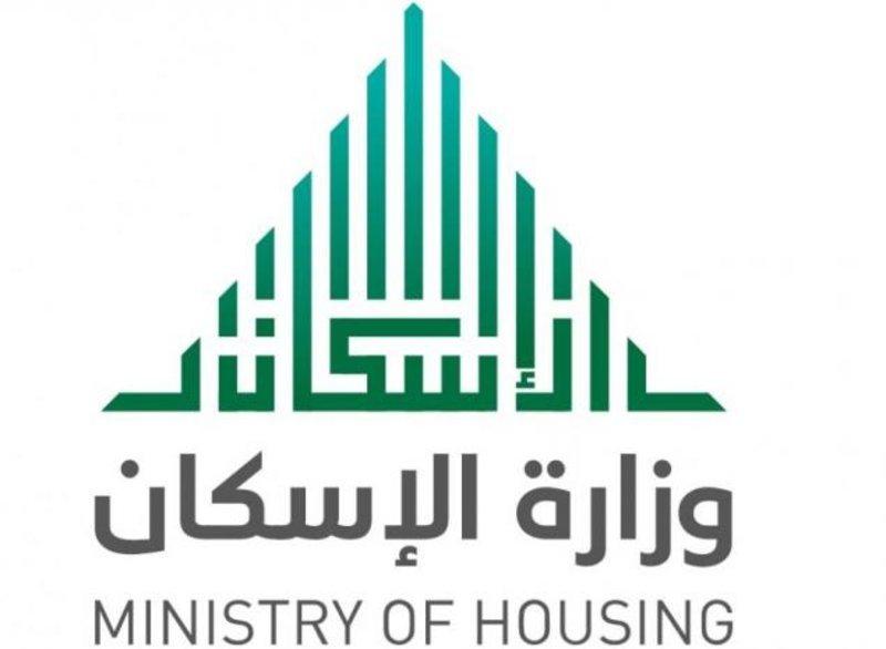#وزارة_الإسكان تعلن عن الدفعة الثالثة لعام ٢٠١٨ من مستفيدي المنتجات السكنية والتمويلية والقروض بدون فوائد