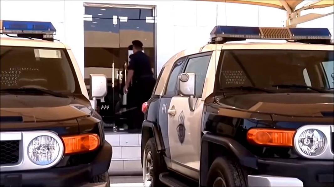 شرطة مكة تفك غموض مقتل خادمة داخل منزل كفيلها