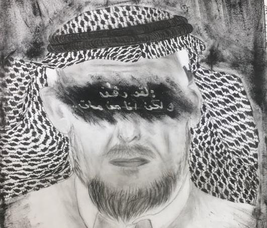 """""""دُفن وأنا من مات"""".. طالب يعبر عن حزنه على والده بلوحة وعبارة مؤثرة"""