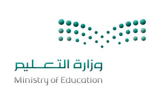 """""""التعليم"""" تكشف موعد عودة العاملين في المدارس وإدارات الوزارة بعد الإجازة الصيفية """