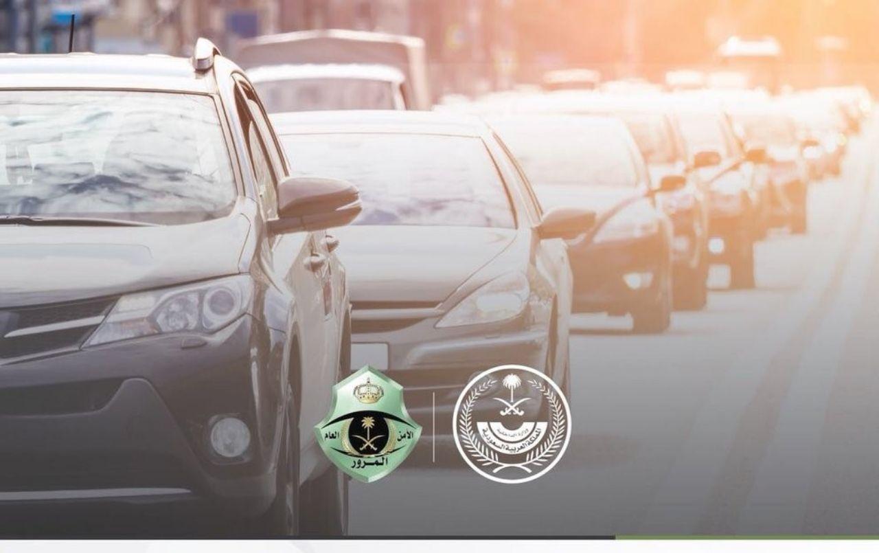 #عاجل اليوم تطبيق مخالفات  الجوال و حزام الأمان و ١١ مخالفة للسلامة العامة