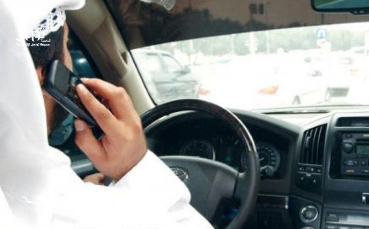 استخدام الجوال عند التوقف بالإشارة الضوئية هل يعد مخالفة؟