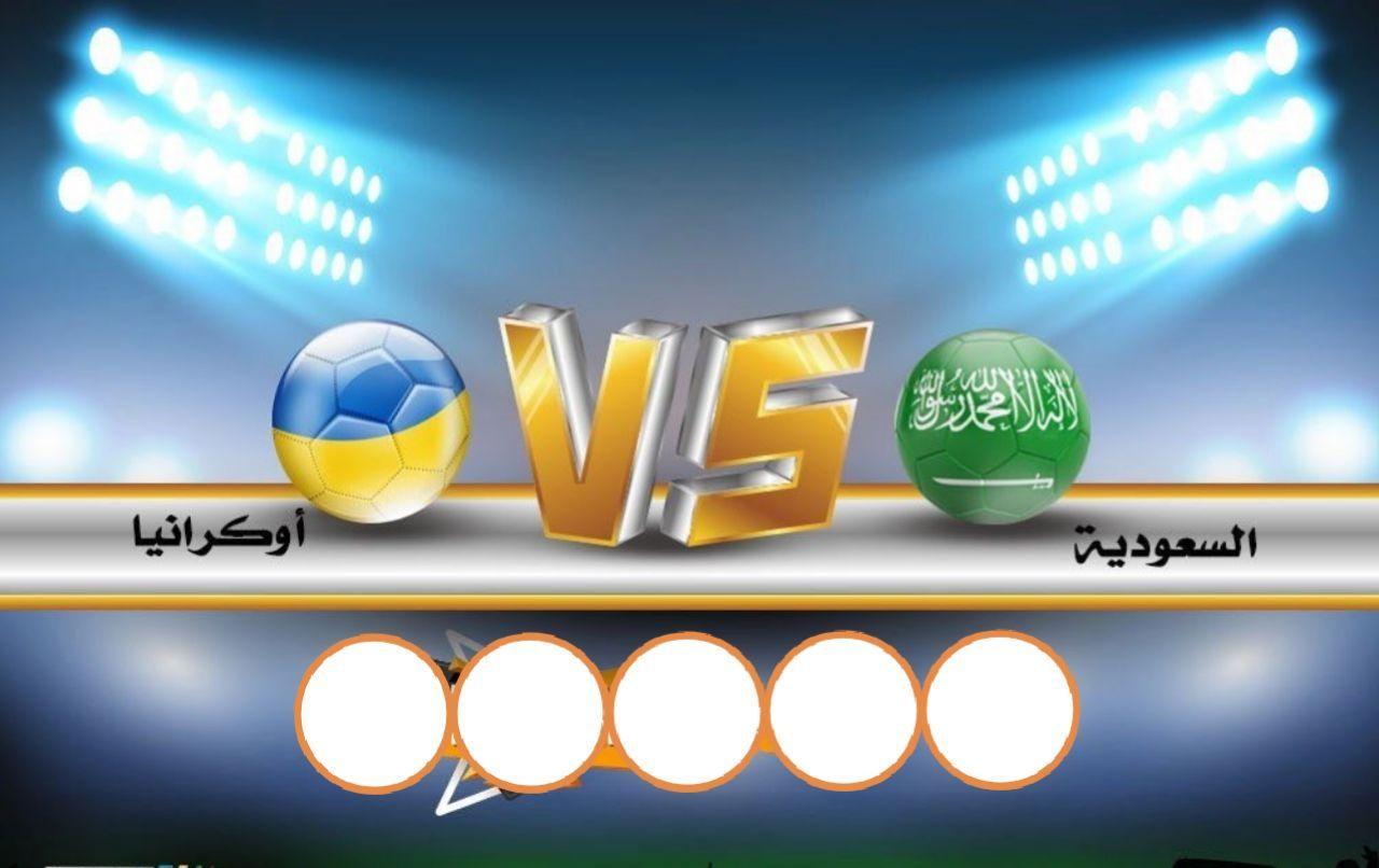 ملخص وأهداف مباراة #السعوديه_اوكرانيا