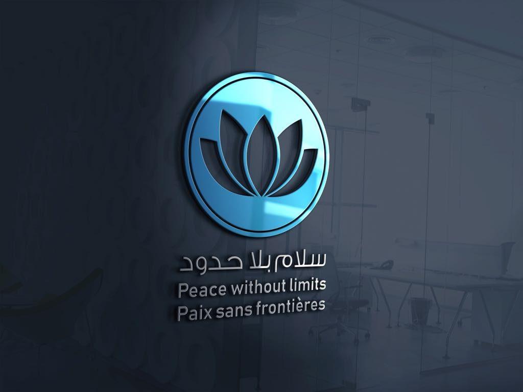 """مراسل الحزم """"محمد العرب"""" رئيسا لمنظمة """"سلام بلا حدود"""