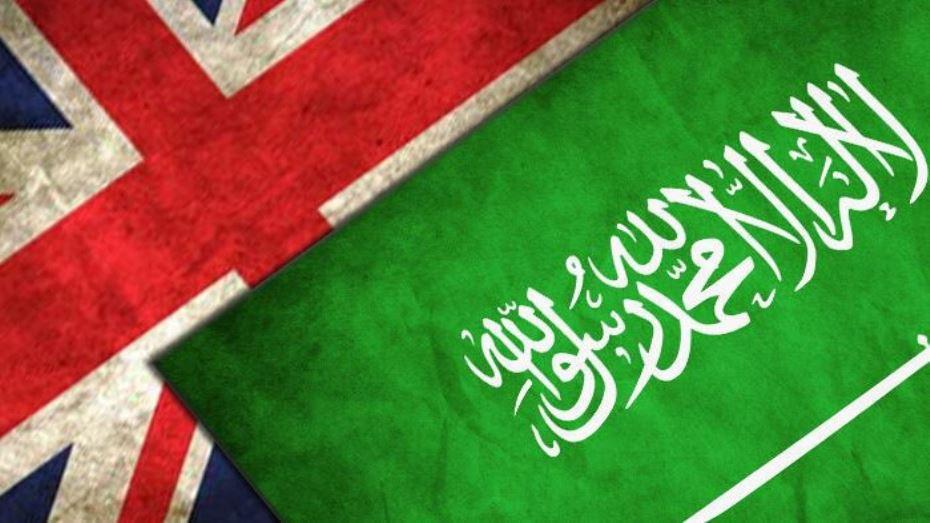 تفاصيل البيان المشترك بين المملكة وبريطانيا