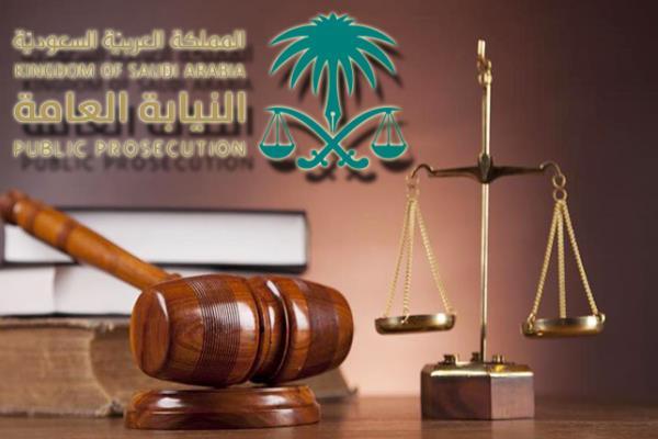 """""""النيابة العامة"""" توضح عقوبة الدخول للمواقع الإلكترونية بغرض إتلافها"""