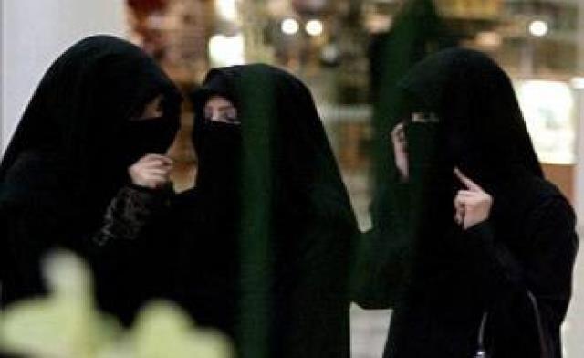 """""""الداخلية"""" تعتمد شرطين جديدين لزواج السعوديات من أجانب"""