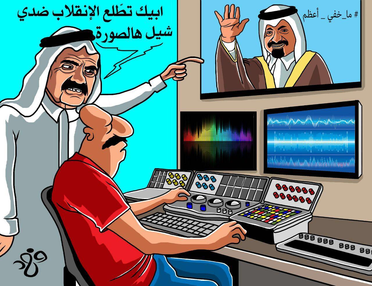 قطر تطبع مع إسرائيل والجزيرة تلمع