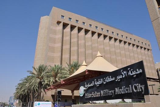 وظائف إدارية بمركز الأمير سلطان لمعالجة أمراض وجراحة القلب بالرياض