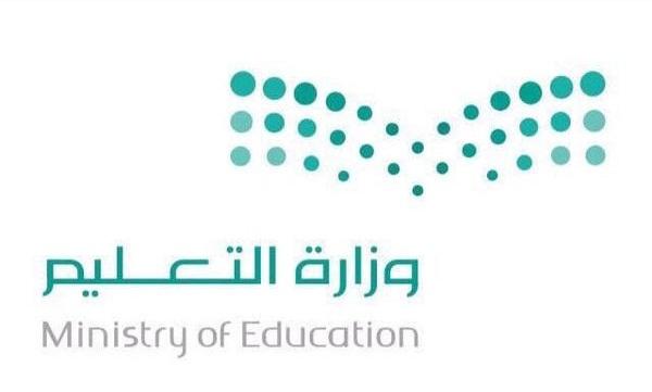 صور.. الزي الرياضي للطالبات في المدارس