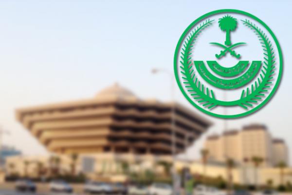 #عاجل تعرض نقطة تفتيش أمنية لإطلاق نار .. التفاصيل