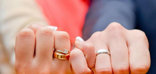 دراسة تكشف علاقة الزواج بالسعادة والاكتئاب في هذه الحالات