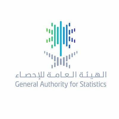 وظائف إدارية شاغرة في الهيئة العامة للإحصاء
