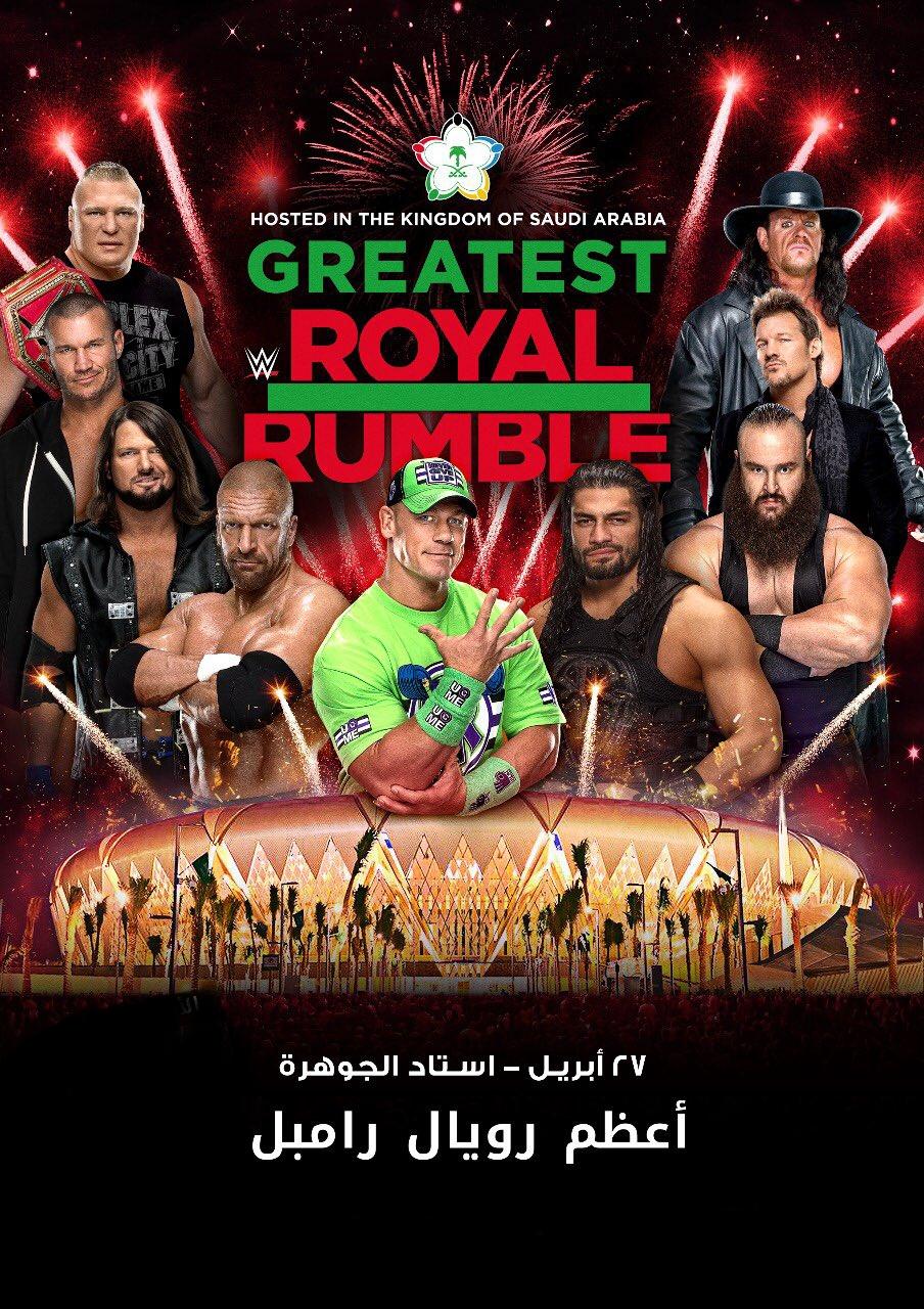 مصارعة WWE  بالسعودية #اعظم_رويال_رامبل