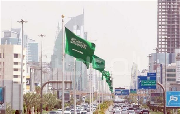 تقرير دولي: اقتصاد السعودية يعيش حالة من الانتعاش