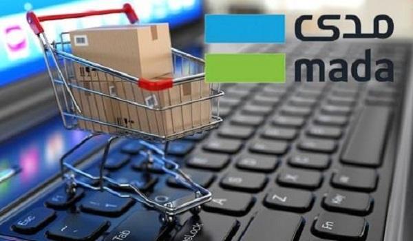 """بدء تفعيل عمليات الدفع والشراء عبر الإنترنت بواسطة بطاقات """"مدى"""""""