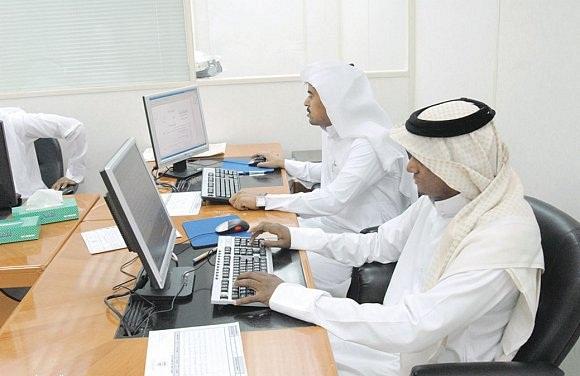 إسقاط إجازات موظفي الدولة غير المتمتعين خلال هذه الفترة