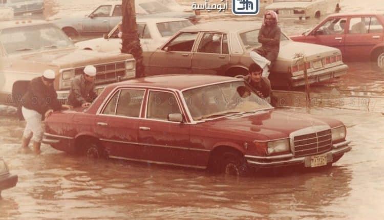 شاهد: صور طريفة وصادمة لأمطار الرياض قبل 36 عامًا!