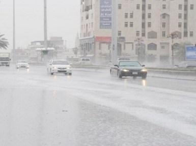 نشرة الطقس المتوقعة لليوم الأربعاء على أنحاء المملكة
