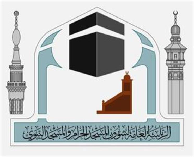 """""""شؤون الحرمين"""" تحدد آلية الاعتكاف خلال شهر رمضان المقبل في المسجد الحرام"""