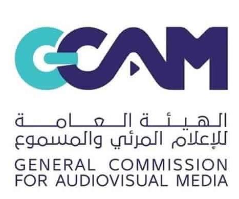هيئة الإعلام المرئي والمسموع تلزم المذيعات  بهذه الشروط