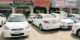 """""""النقل"""": لا يحق لمكاتب تأجير السيارات طلب بطاقة العمل"""