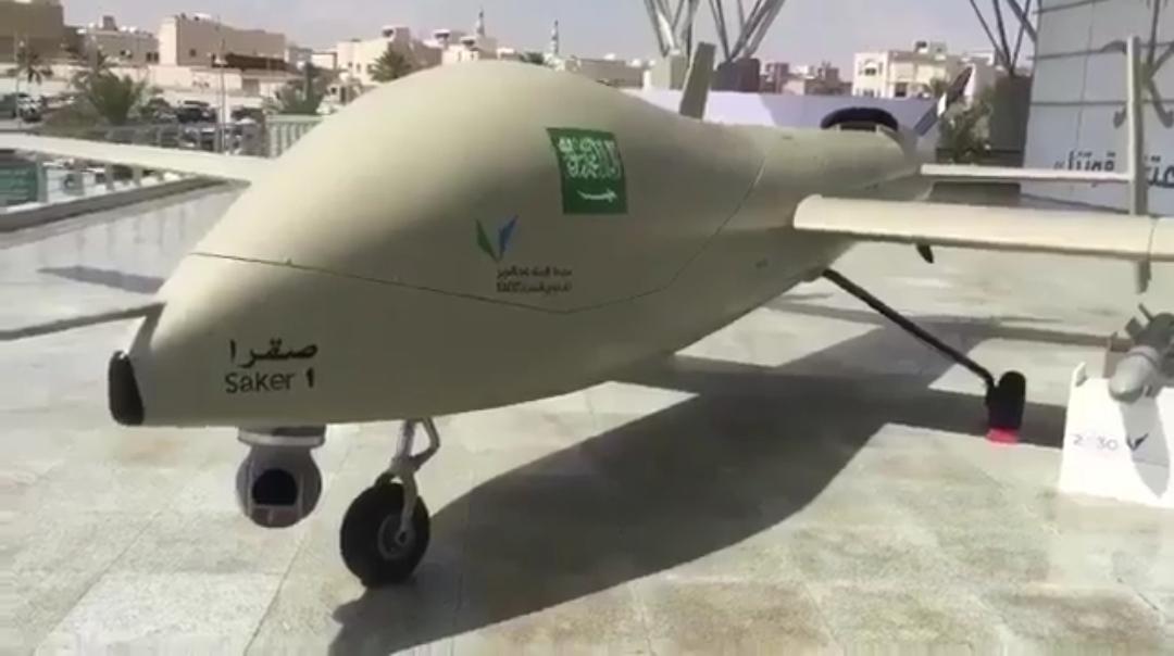 تعرَّف على القدرات العسكرية الفائقة للطائرة السعودية بدون طيار «صقر 1» (فيديو)