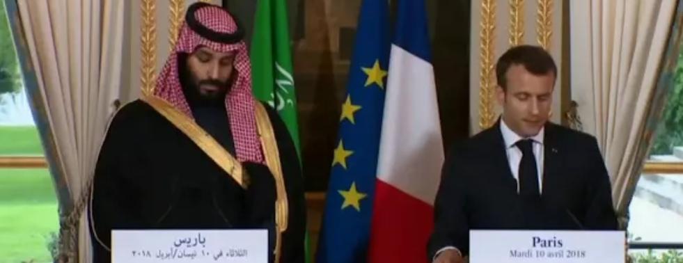 شاهد المؤتمر الصحفي المشترك بين محمد بن سلمان والرئيس الفرنسي