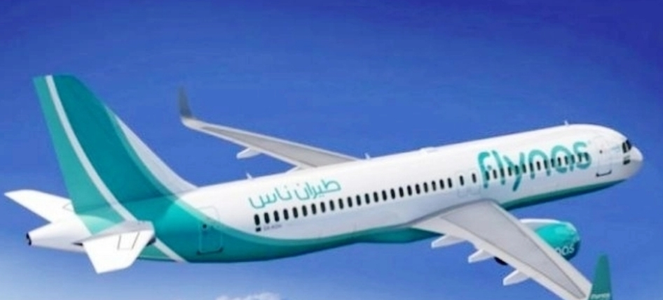 طيران ناس يفتح باب التوظيف للمضيفين الجويين السعوديين