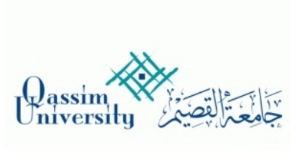 تفاصيل الوظائف الشاغرة بجامعة القصيم